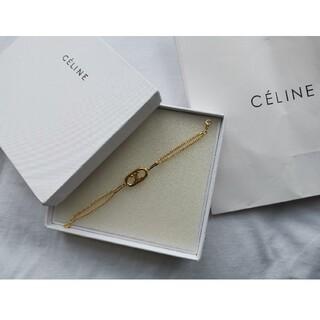 celine - 美品 実物 CELINE☆  ブレスレット