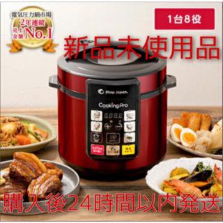 クッキングプロ 電気圧力鍋 PKP-NXAM【レッド】