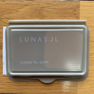 ルナソル(LUNASOL)のルナソル フュージングオイルグロウ サンプル(サンプル/トライアルキット)