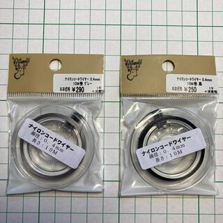 キワセイサクジョ(貴和製作所)のナイロンコートワイヤー 0.4mm  10m巻(各種パーツ)