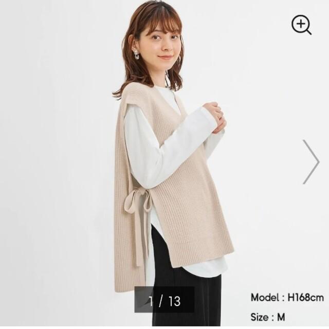 GU(ジーユー)のGU ベスト 新品未使用品 セーター サイドリボンニットベスト メンズのトップス(ベスト)の商品写真