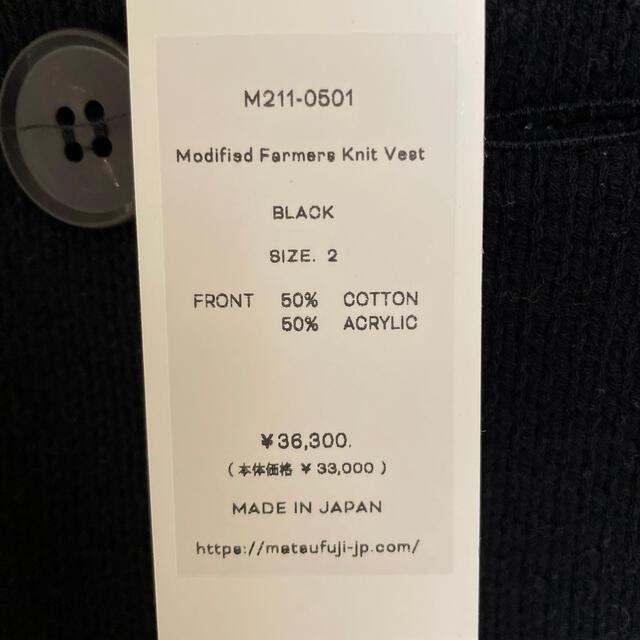 kolor(カラー)のMATSUFUJI 21ss ニットベスト ブラック サイズ2 メンズのトップス(ベスト)の商品写真