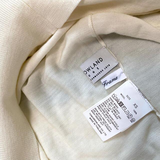 TOMORROWLAND(トゥモローランド)のトゥモローランド メンズ スプリングセーター ホワイト XS メンズのトップス(ニット/セーター)の商品写真