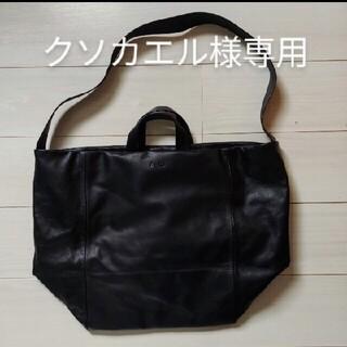 エンダースキーマ(Hender Scheme)のAETA  rether bag(ショルダーバッグ)