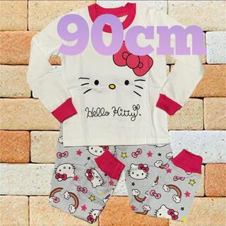 キティ パジャマ 長袖 セットアップ 女の子 90