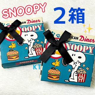 スヌーピー(SNOOPY)のスヌーピー チョコレート ギフトボックス PEANUTS ホワイトデー 2箱(菓子/デザート)
