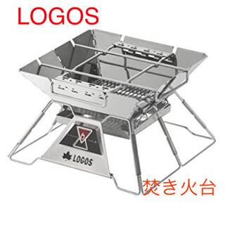 ロゴス(LOGOS)のロゴス LOGOS the ピラミッドTAKIBI 焚き火台 キャンプ(ストーブ/コンロ)