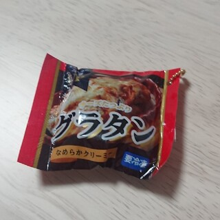 ガチャガチャ 冷凍食品(その他)