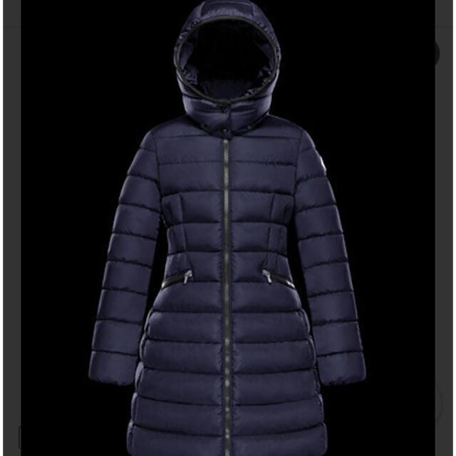 MONCLER(モンクレール)のモンクレール CHARPAL シャパール 紺 ネイビー レディースのジャケット/アウター(ダウンコート)の商品写真