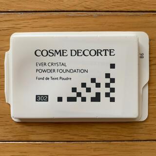コスメデコルテ(COSME DECORTE)のコスメデコルテ エバークリスタル バウダーファンデーション プロテクション(サンプル/トライアルキット)
