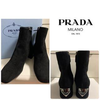 PRADA - 美品 プラダ ブラックスエード ブーツ