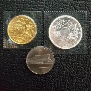 ★記念硬貨★天皇陛下御在位60年記念★硬貨3枚セット