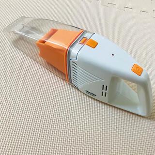 ヤマゼン(山善)の充電式ハンディクリーナー YAMAZEN 山善(掃除機)