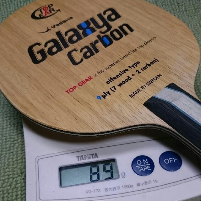 Yasaka(ヤサカ)の卓球ラケット ギャラクシャーカーボン fl スポーツ/アウトドアのスポーツ/アウトドア その他(卓球)の商品写真