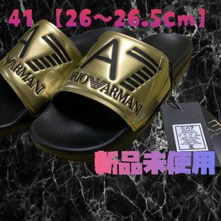 Emporio Armani - アルマーニ サンダル 新品未使用 41
