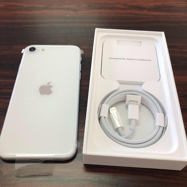 Apple(アップル)の【未使用品】iPhone SE 第2世代 ホワイト 64GB SIMフリー スマホ/家電/カメラのスマートフォン/携帯電話(スマートフォン本体)の商品写真
