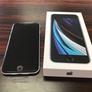 Apple - 【未使用品】iPhone SE 第2世代 ホワイト 64GB SIMフリー