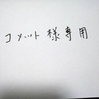 タカラトミーアーツ(T-ARTS)の鬼滅の刃ミニタオル弐煉獄杏寿郎(タオル)