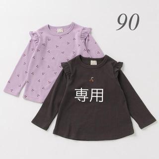 petit main - 新品 プティマイン  キッズ アソートTシャツ 長袖 2枚セット 90