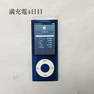 アップル(Apple)のiPod nano 5世代 8GB ブルー1(ポータブルプレーヤー)