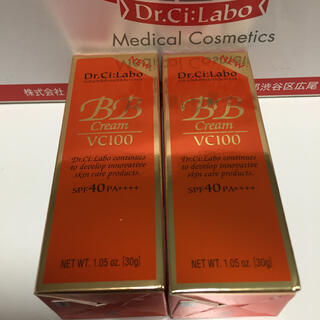 Dr.Ci Labo - ドクターシーラボ  BBクリーム VC100 2本セット
