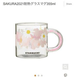 Starbucks Coffee - Starbucks サクラ 耐熱グラスマグ