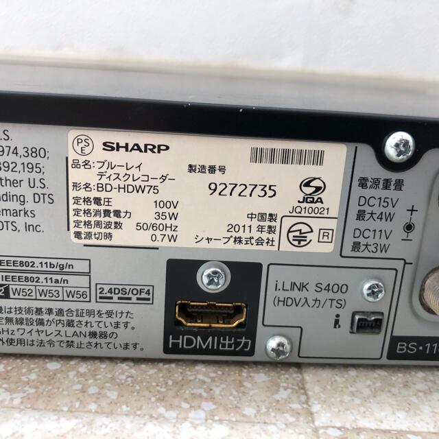 SHARP(シャープ)のSHARP AQUOS ブルーレイ BD-HDW75 値下げ交渉OKです スマホ/家電/カメラのテレビ/映像機器(ブルーレイレコーダー)の商品写真