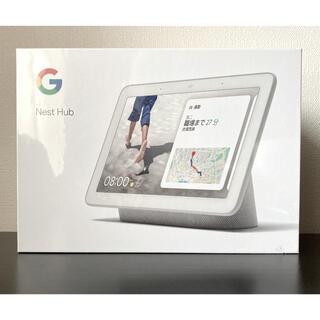 Google - Google GOOGLE NEST HUB CHALK