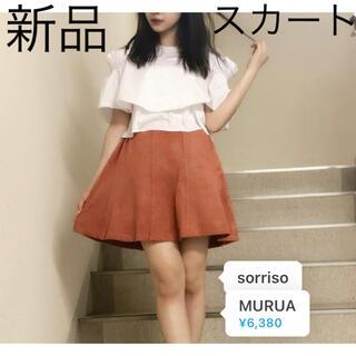 ムルーア(MURUA)の新品 スカート MURUA 定価¥6380(ミニスカート)