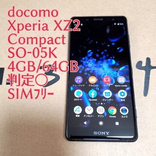 エクスペリア(Xperia)の【美品】ドコモ Xperia XZ2 Compact 判定○ SIMフリー(スマートフォン本体)