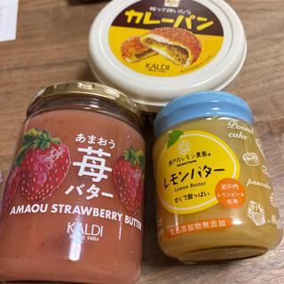 カルディ(KALDI)のカルディ大人気商品‼️ カレーパン あまおう苺バター レモンバター(缶詰/瓶詰)