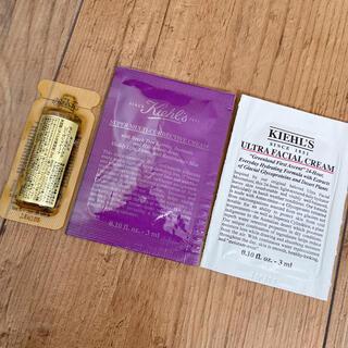 キールズ(Kiehl's)のキールズ 試供品(サンプル/トライアルキット)