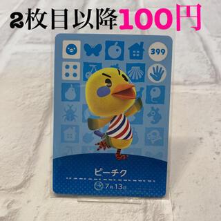 Nintendo Switch - あつ森 どうぶつの森 amiibo ピーチク