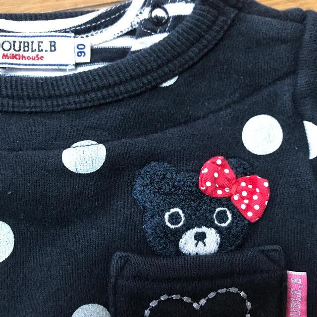 DOUBLE.B(ダブルビー)のダブルビー     トレーナー キッズ/ベビー/マタニティのキッズ服女の子用(90cm~)(Tシャツ/カットソー)の商品写真