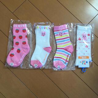 HOT BISCUITS - 【新品】ミキハウス  ホットビスケッツ  靴下ソックス 13〜15cm  4足