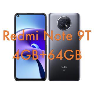 ANDROID - 新品 SIMフリー Xiaomi Redmi Note 9T 5G 黒