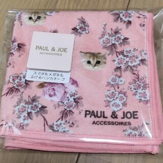 PAUL & JOE - 新品★PAUL&JOE ヌネット ハンカチ