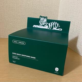 《新品》VT シカデイリースージングマスク 30枚入