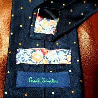 Paul Smith - ポールスミス 日本製 100%シルク ネクタイ