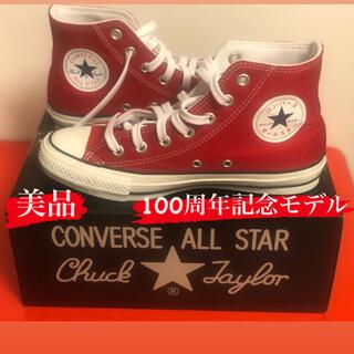 CONVERSE - 【美品】converseカタカナ100周年モデルALL STARチャックテイラー