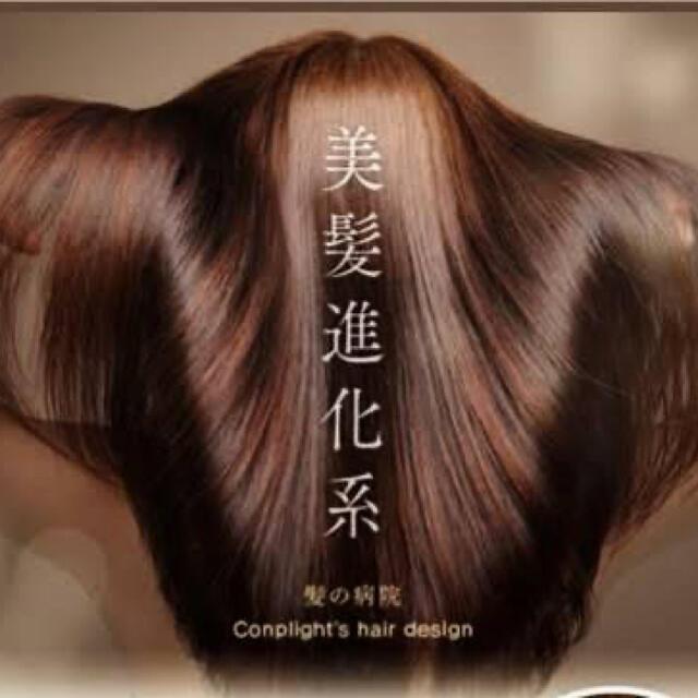ルベル(ルベル)の新品♡ 720ミリ♡ サロン専用美髪シャンプー&トリートメント  コスメ/美容のヘアケア/スタイリング(シャンプー)の商品写真