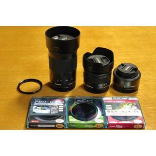 Canon - 【期間限定】EF-Mレンズセット (レンズ, レンズフード, ND, PL等)