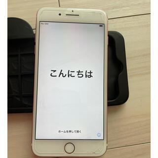 iPhone - iPhone 7 plus 256G ローズゴールド