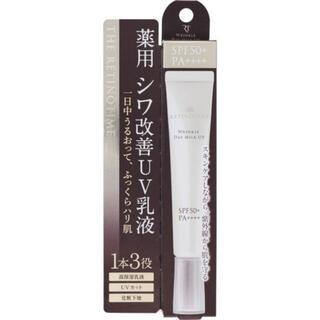 ナリス化粧品 - ザ・レチノタイム リンクルデイミルク UV (薬用 日中用 シワ改善乳液)