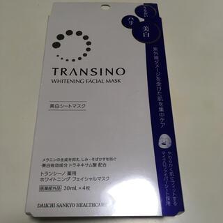 TRANSINO - トランシーノ パック