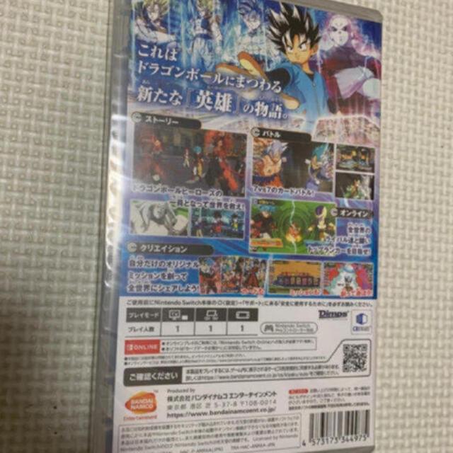 Nintendo Switch(ニンテンドースイッチ)の新品 ドラゴンボール ヒーローズ switch エンタメ/ホビーのゲームソフト/ゲーム機本体(家庭用ゲームソフト)の商品写真