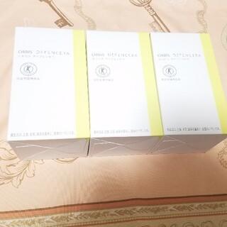 ORBIS - オルビス ディフェンセラ45g〔1.5g×30包〕 × 3箱