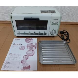 トウシバ(東芝)の東芝 オーブントースター HTR-2YF3 サーモスタット付き(調理機器)