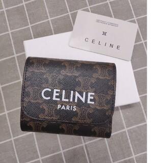 celine - 特別価格☆ CELINE セリーヌ 財布 ♥名刺入れ♥コインケース♥即購入OK♥