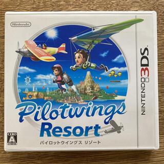 任天堂 - パイロットウイングス リゾート 3DS